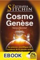 CosmoGenèse - Genesis Revisited - EBOOK