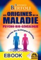 Les Origines de la Maladie - EBOOK